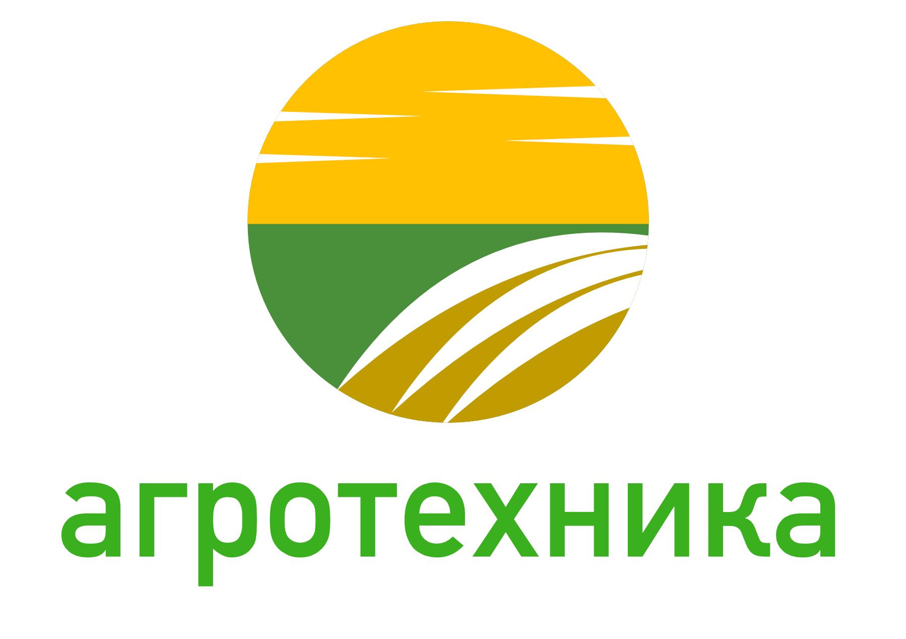 Разработка логотипа для компании Агротехника фото f_4905c0159610c957.png
