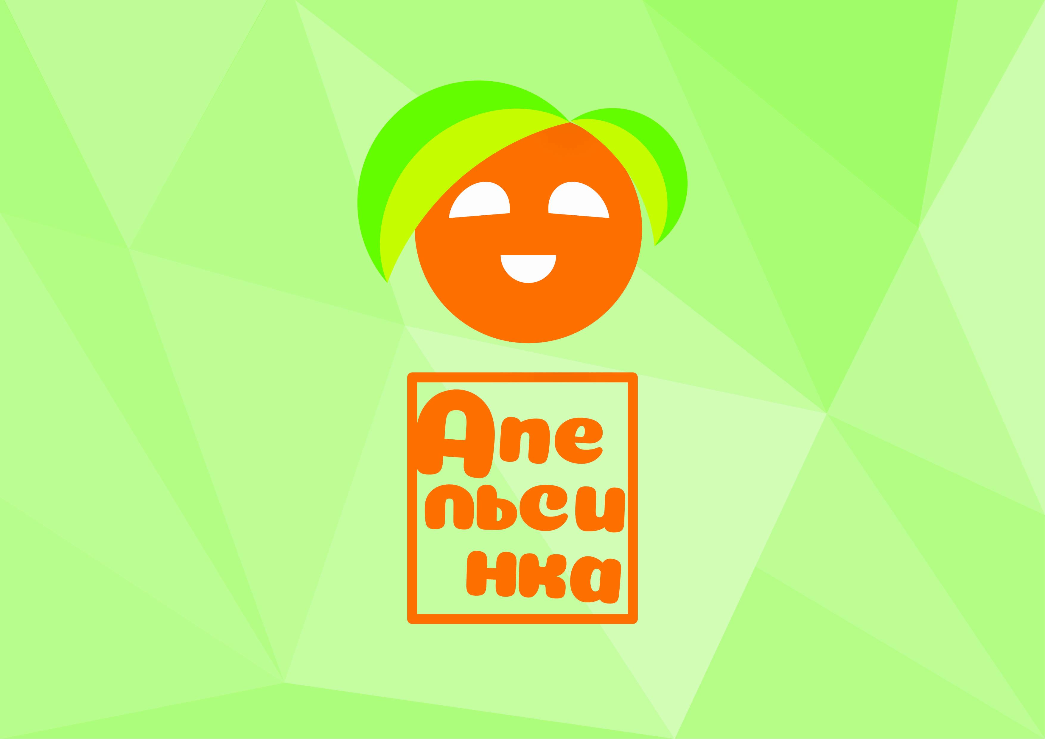 Нейминг + лого продуктовый минимаркет  фото f_7625c05cce1d9782.jpg