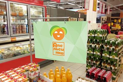 Нейминг + лого продуктовый минимаркет  фото f_8565c05cd0727dc2.jpg
