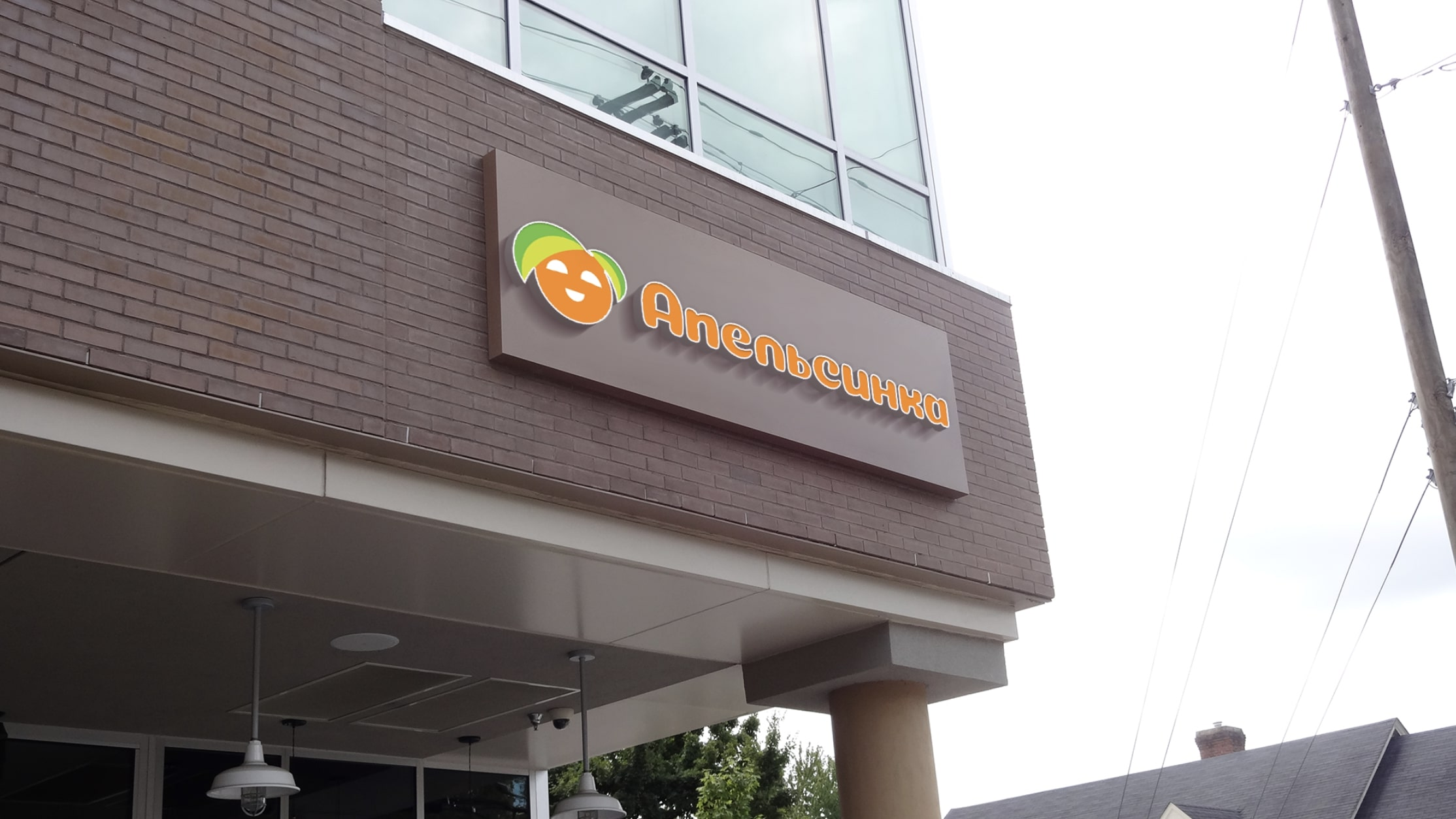 Нейминг + лого продуктовый минимаркет  фото f_9065c05ccfe7fcf1.jpg