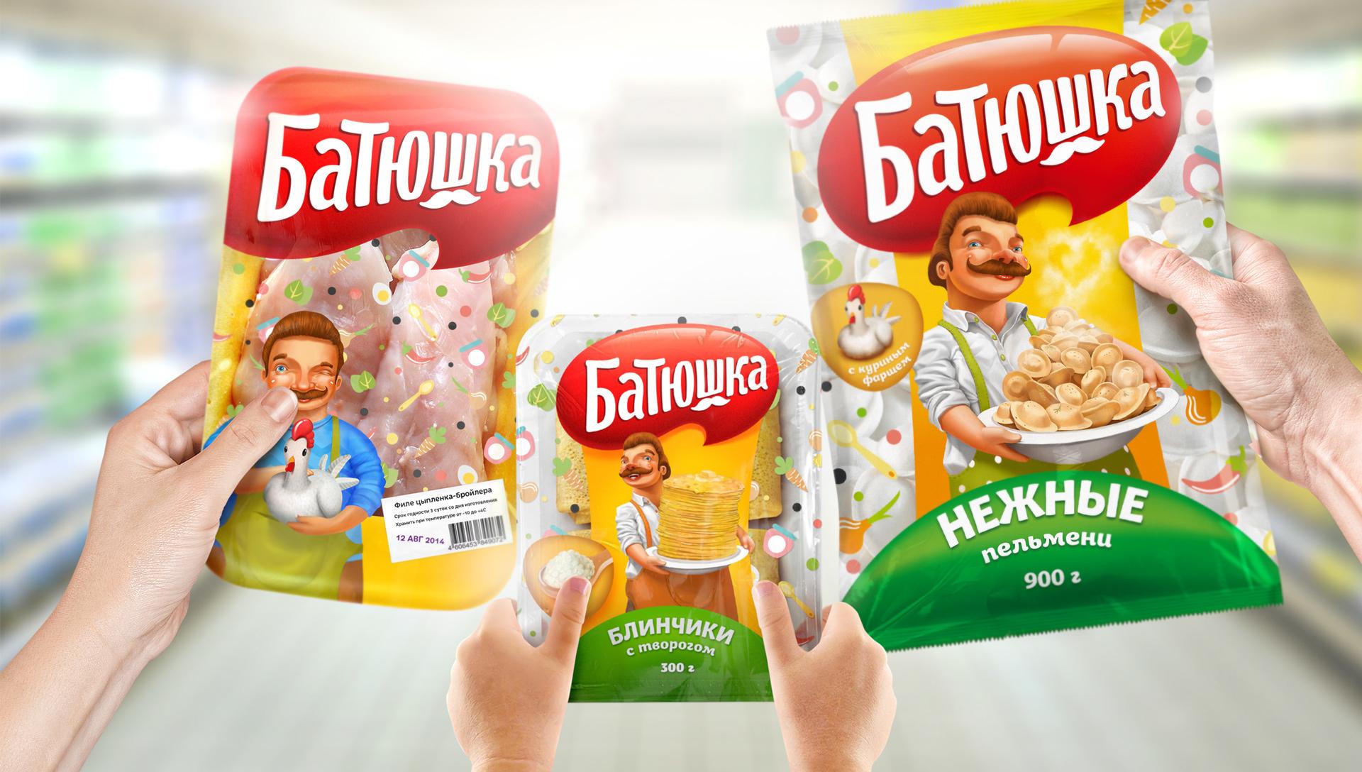 Дизайн упаковки для хлеба и батона фото f_1755cff741817409.jpg