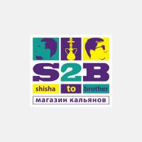 Shisha to brother