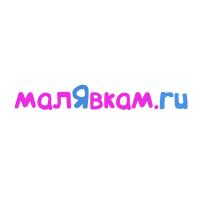 Шрифтовой лого для магазина детских товаров