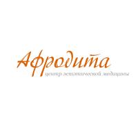 Шрифтовой лого для центра эстетической медицины