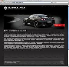 Дизайн сайта-визитки для транспортной компании фото f_46153c8ec3f6e108.jpg