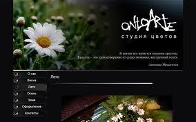 Дизайн сайта-визитки для транспортной компании фото f_49853c8ec445762d.jpg