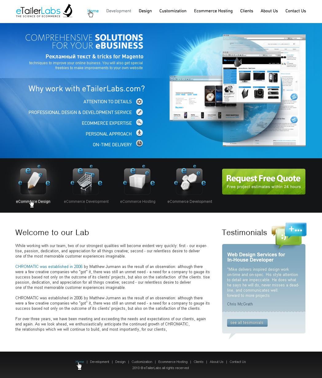 разработка и создание интернет магазинов