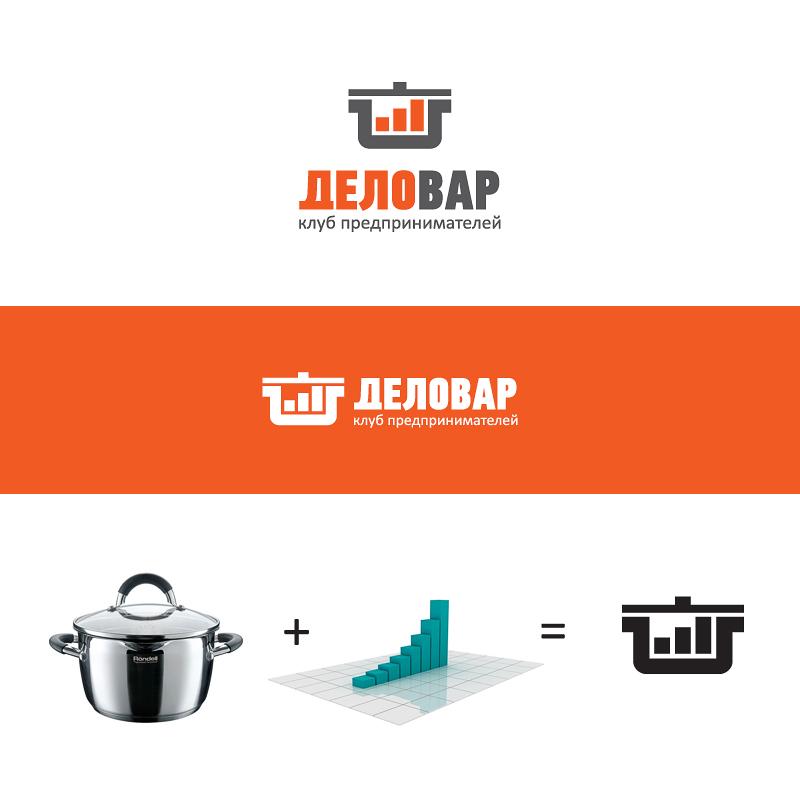 """Логотип и фирм. стиль для Клуба предпринимателей """"Деловар"""" фото f_5045f0366923d.jpg"""