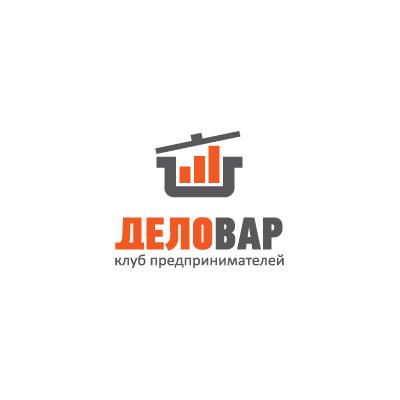 """Логотип и фирм. стиль для Клуба предпринимателей """"Деловар"""" фото f_5045f07f7a7e4.jpg"""