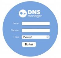 Чекер наличия доменов на msk-dns2.hoztnode.net