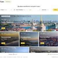 Парсер авиа рейсов с avia.yandex.ru