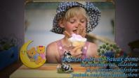 слайд-шоу детский альбом книжка раскладушка