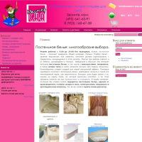 Парсер товаров с ИМ master-sna.ru