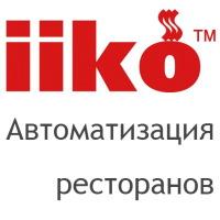 Скрипт AutoIt. Автоматизация работы с программой iikoOffice