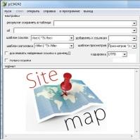 Парсер произвольной карты сайта (sitemap.xml)