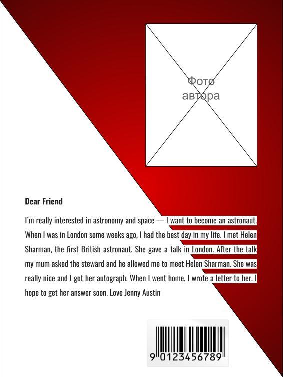 Обложка для книги фото f_4145f5339f729d34.jpg