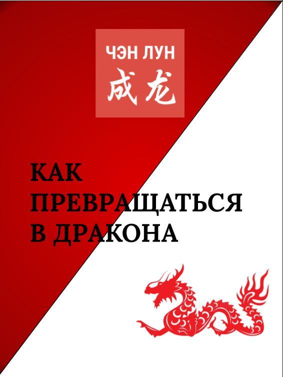 Обложка для книги фото f_4255f5338051189f.jpg