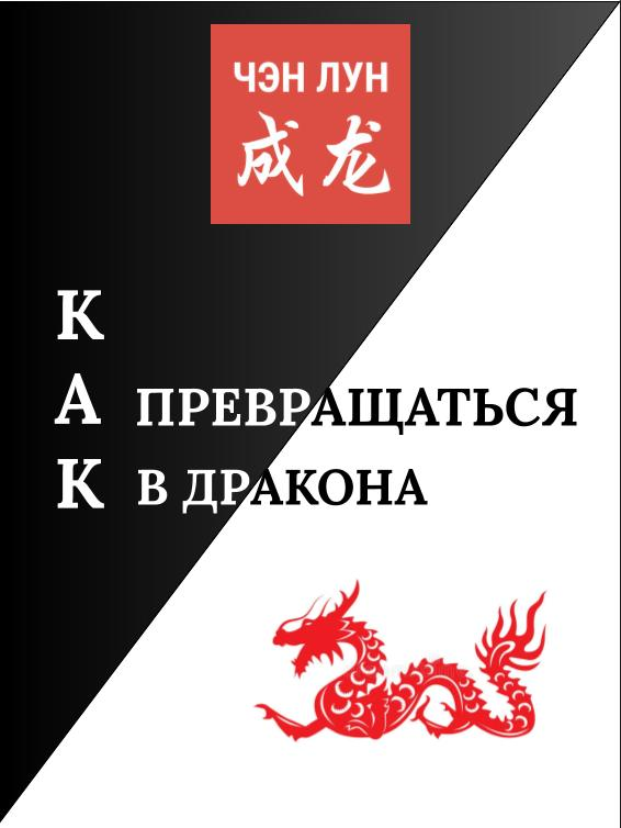 Обложка для книги фото f_5115f533798b8685.jpg
