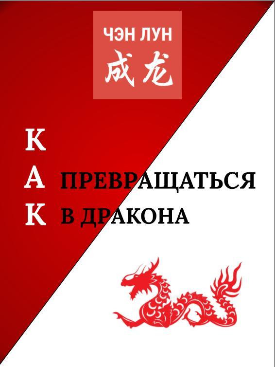 Обложка для книги фото f_5985f5337e79fb4d.jpg