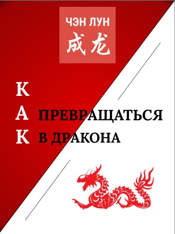 Обложка для книги фото f_8195f5337fa17f42.jpg