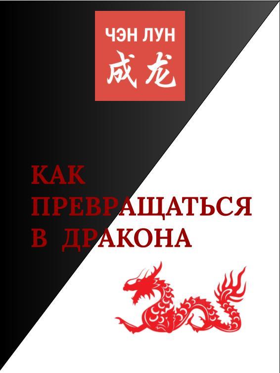 Обложка для книги фото f_8215f5337c43dde8.jpg