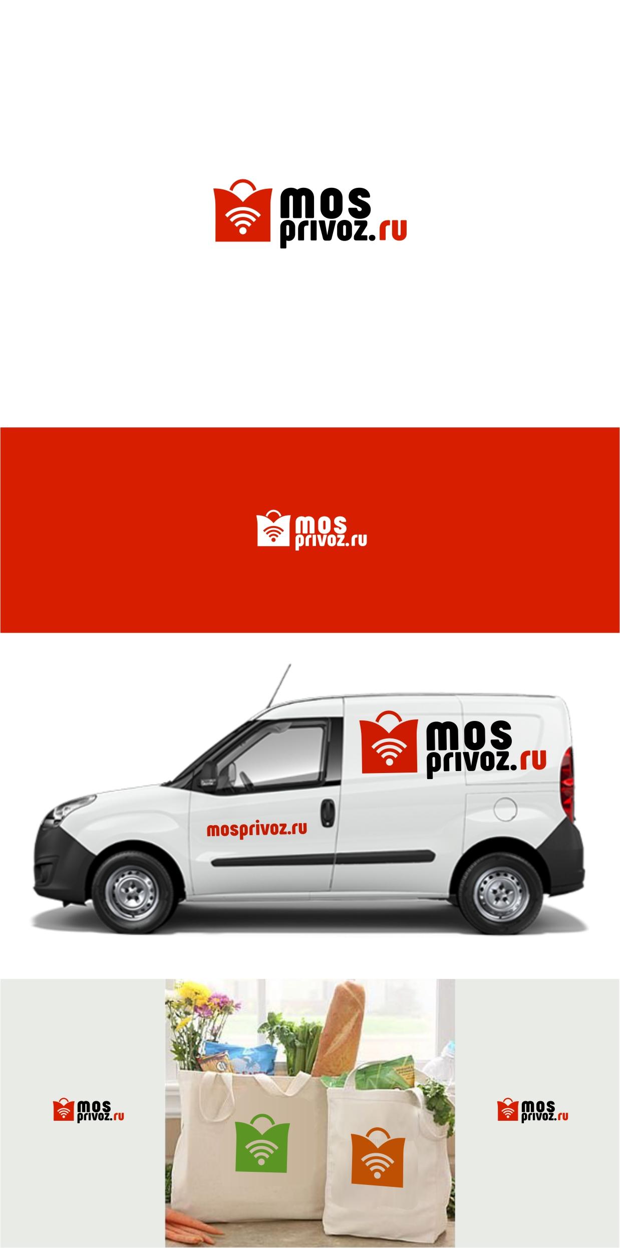 Логотип. Интернет - магазин по доставке продуктов питания. фото f_5655ada545ae79b0.jpg