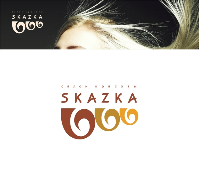 Логотип для салона красоты фото f_7275383d116336af.jpg