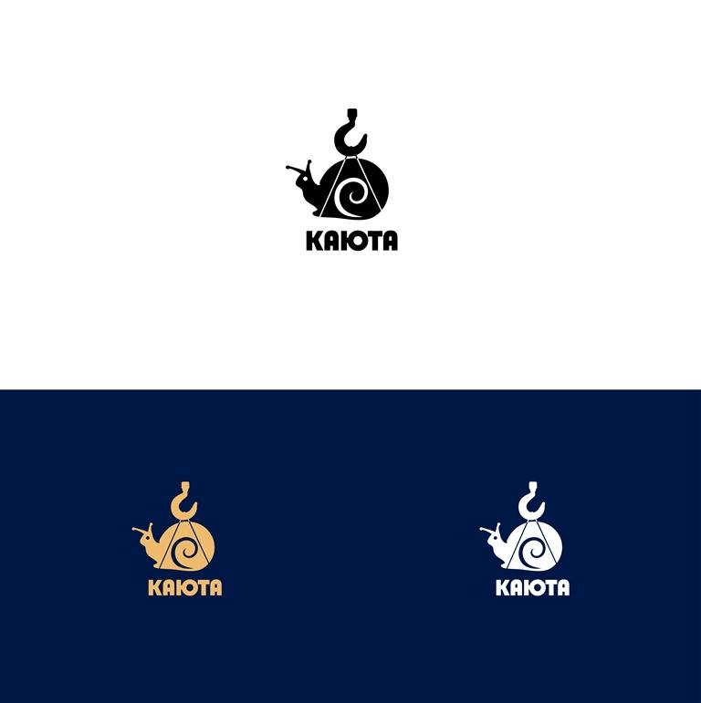 Разработать логотип для тренинговой компании фото f_75452abab839db3a.jpg