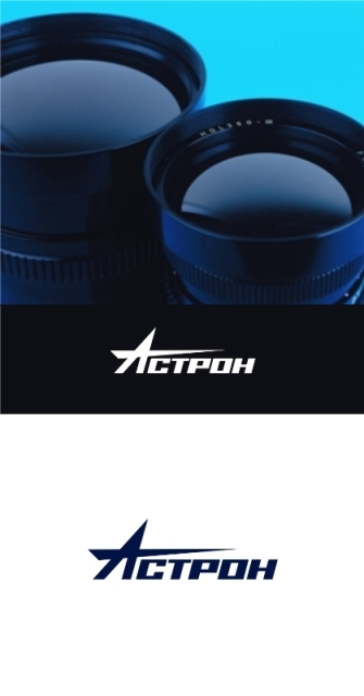 Товарный знак оптоэлектронного предприятия фото f_86154206f05c7cdc.jpg