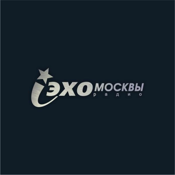 Дизайн логотипа р/с Эхо Москвы. фото f_91656277ab101526.jpg