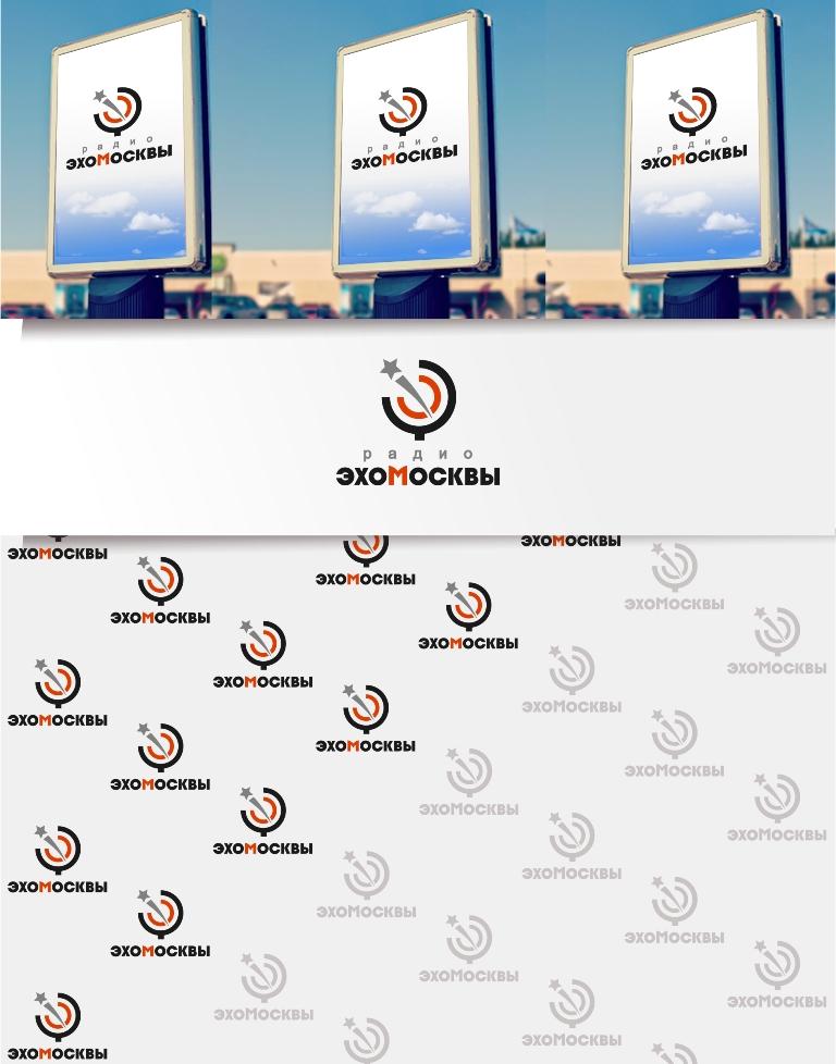 Дизайн логотипа р/с Эхо Москвы. фото f_945562778a7ea428.jpg