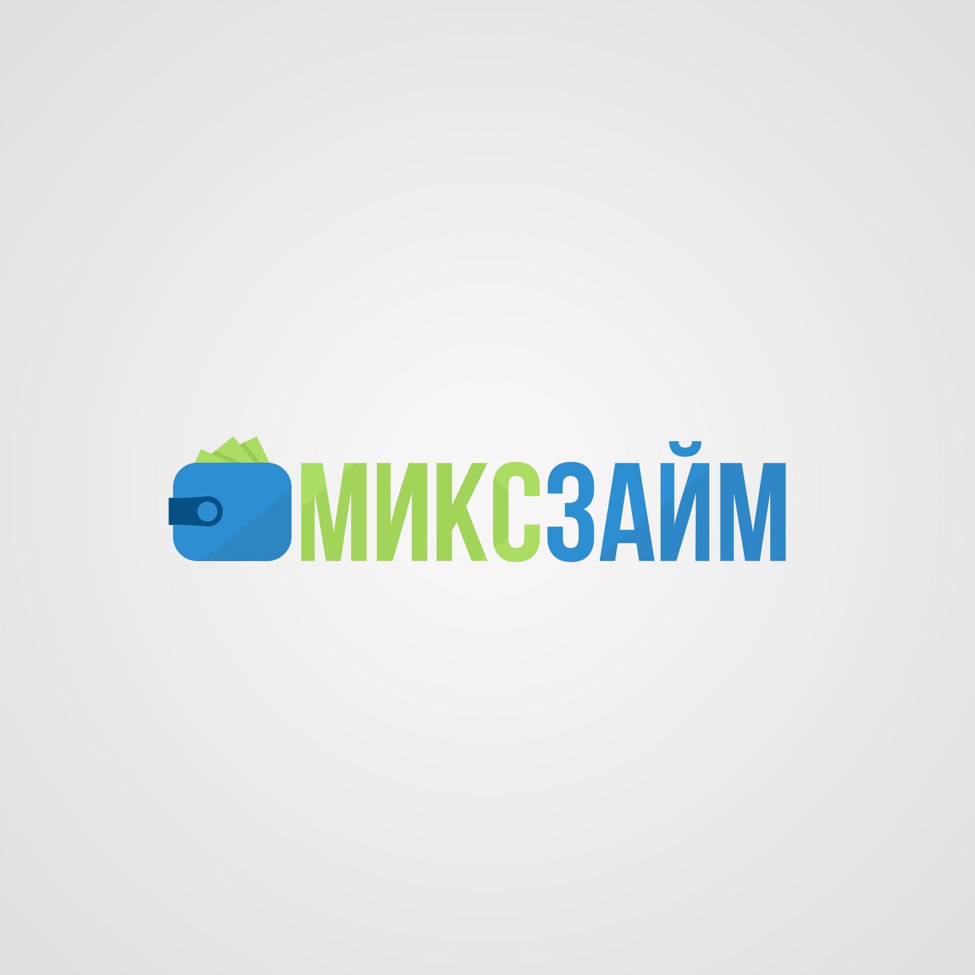 Разработать логотип фото f_5625acceaa0d64d0.jpg