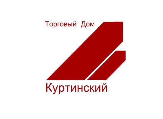 Логотип для камнедобывающей компании фото f_1025b98aceaa3574.png
