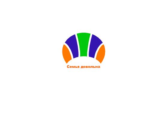 """Разработайте логотип для торговой марки """"Семья довольна"""" фото f_8515b9a9e7c35018.png"""