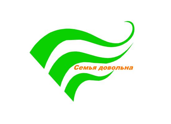 """Разработайте логотип для торговой марки """"Семья довольна"""" фото f_8865b9a9fc72691f.png"""