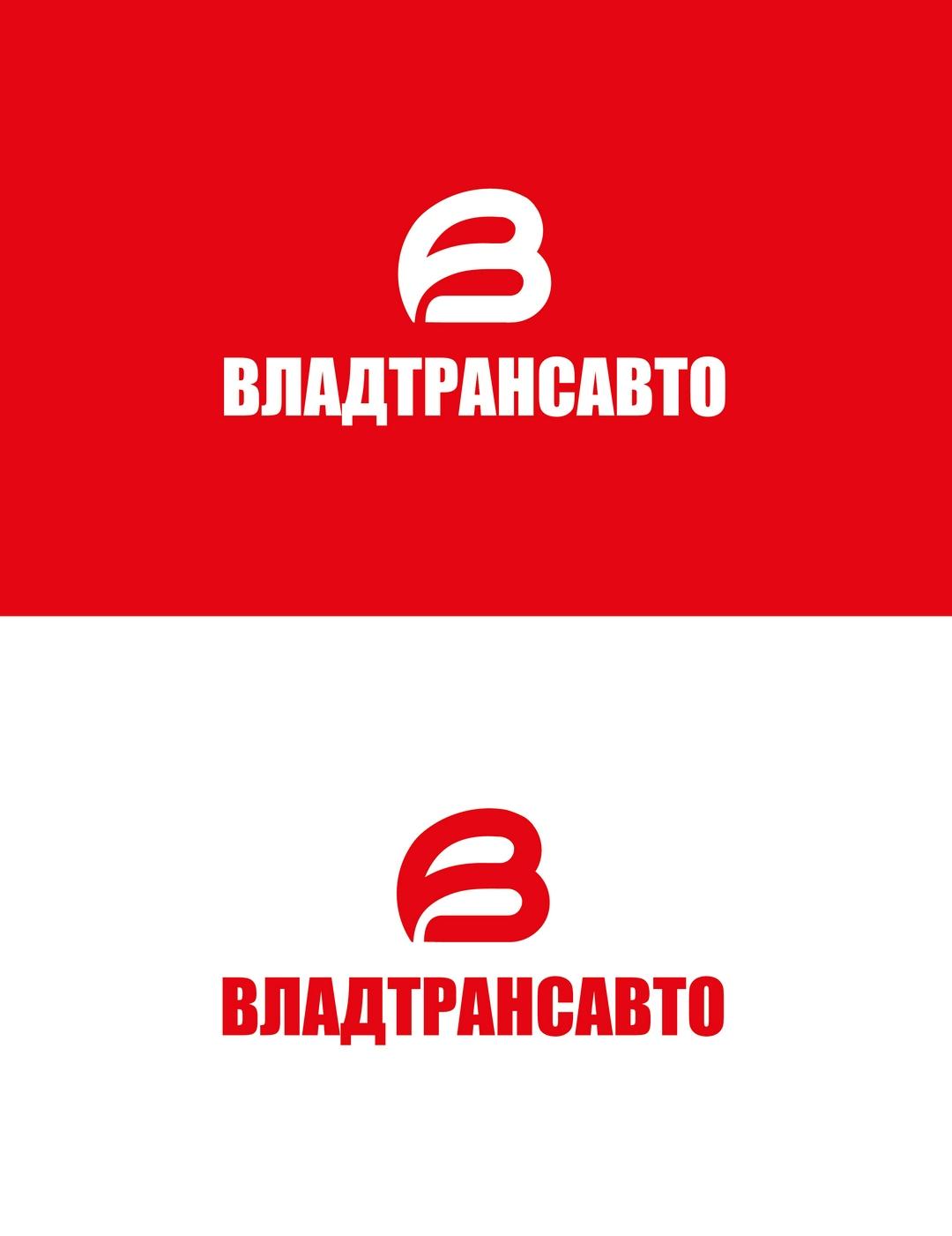Логотип и фирменный стиль для транспортной компании Владтрансавто фото f_0335cde735504f76.jpg