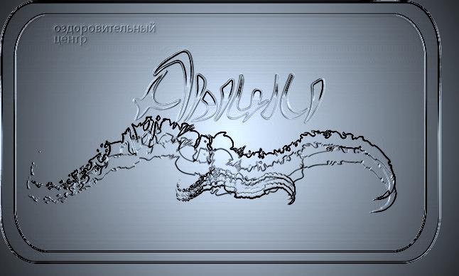 "Логотип для студии ""Дыши""  и фирменный стиль фото f_04856f8b94b62851.jpg"