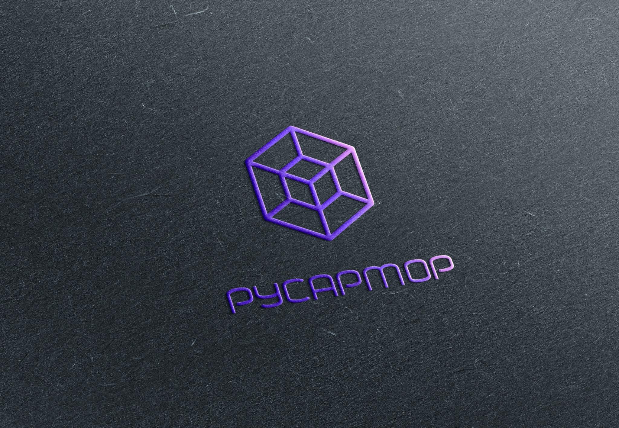 Разработка логотипа технологического стартапа РУСАРМОР фото f_0775a0813667f180.jpg