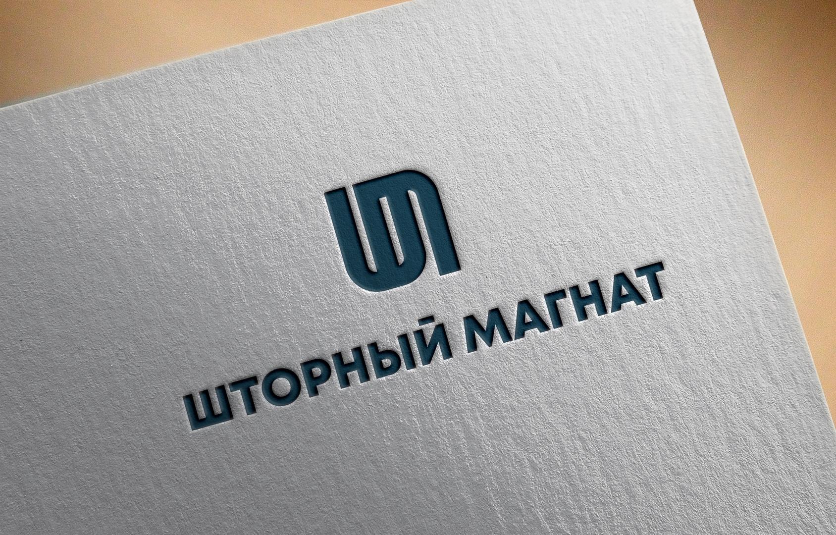 Логотип и фирменный стиль для магазина тканей. фото f_0805cdceec256c48.jpg