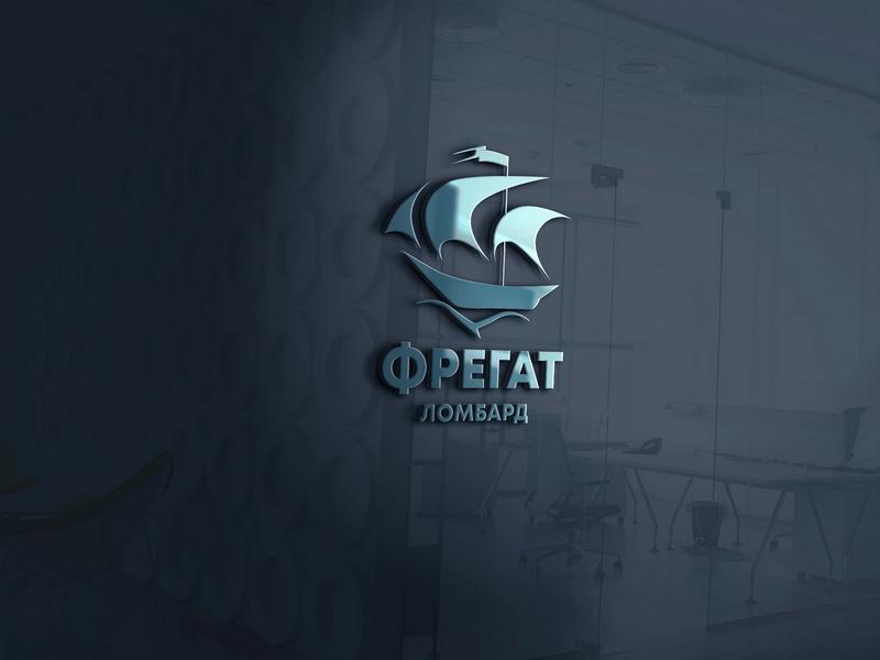 "Логотип, фирменный стиль Ломбард ""Фрегат"" фото f_0955bc34ceaca11d.jpg"
