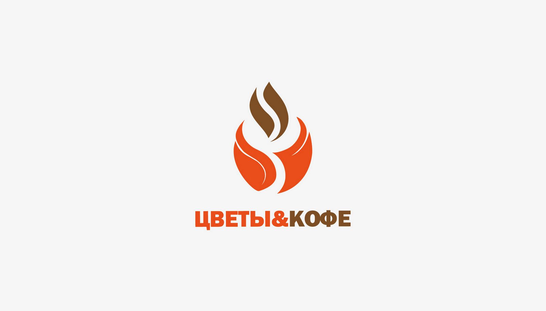 Логотип для ЦВЕТОКОД  фото f_2095d00827b0c792.jpg