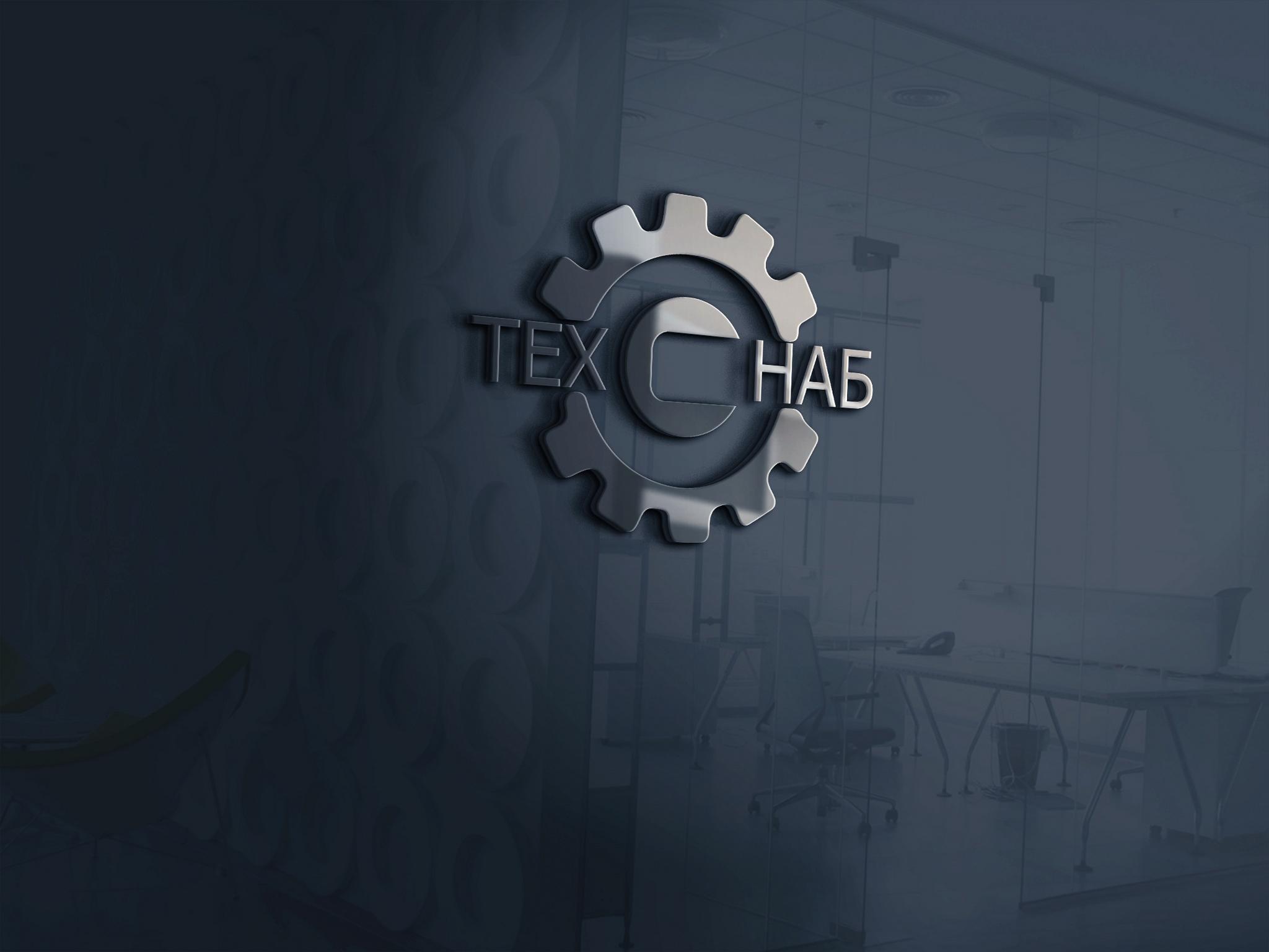Разработка логотипа и фирм. стиля компании  ТЕХСНАБ фото f_2365b1fac803d922.jpg