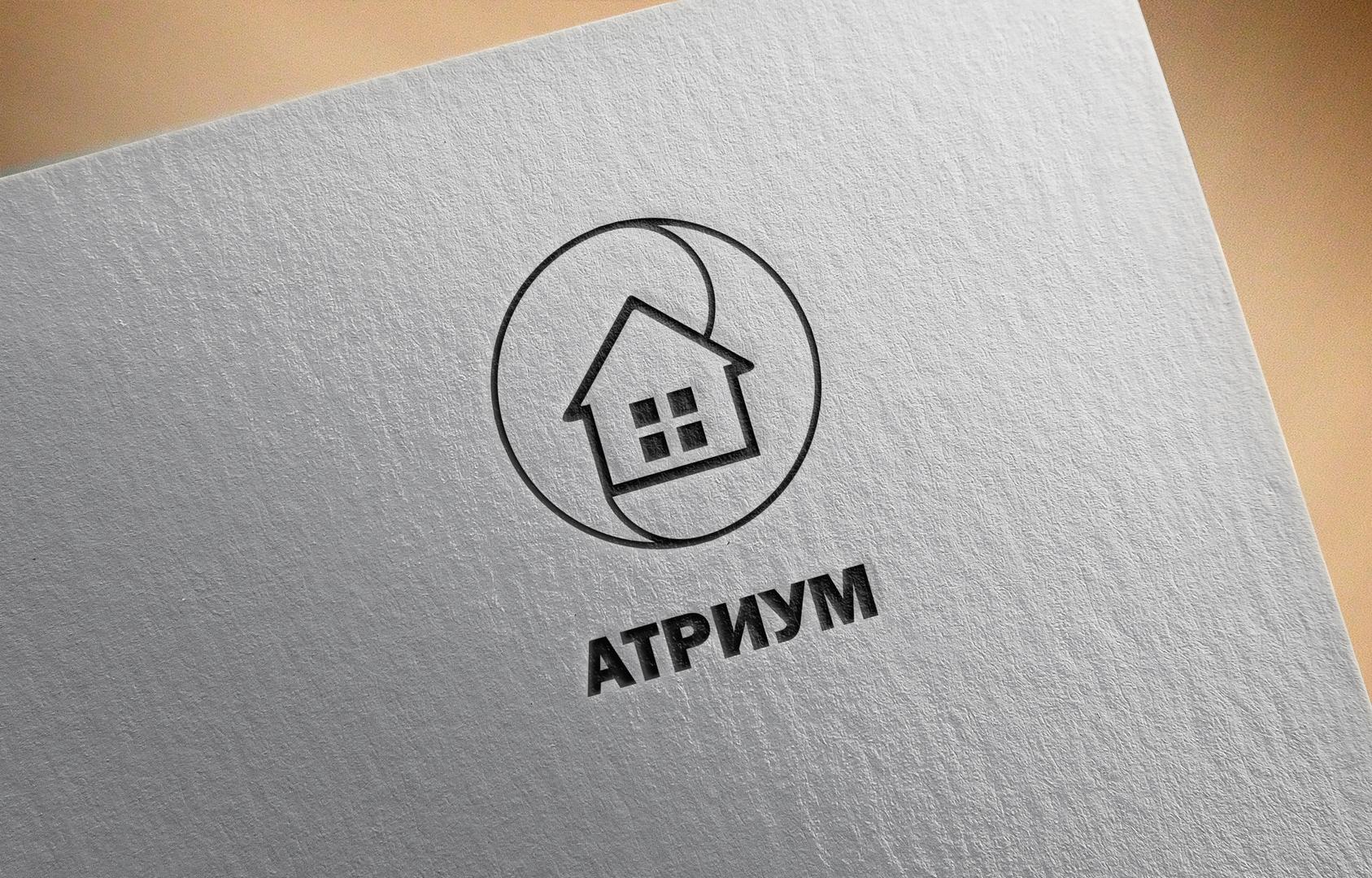 Редизайн / модернизация логотипа Центра недвижимости фото f_2535bc1be8029e16.jpg