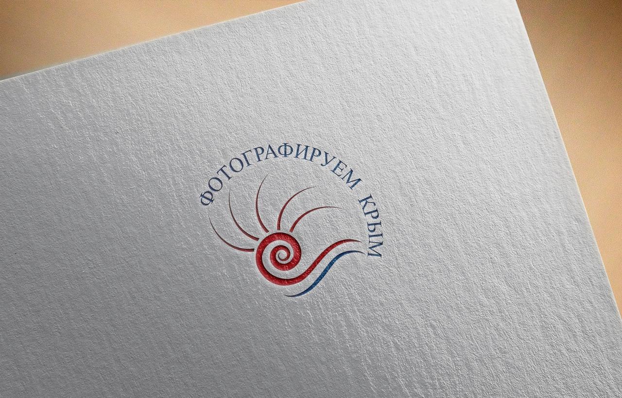 ЛОГОТИП + фирменный стиль фотоконкурса ФОТОГРАФИРУЕМ КРЫМ фото f_3005c0d4a812f84b.jpg