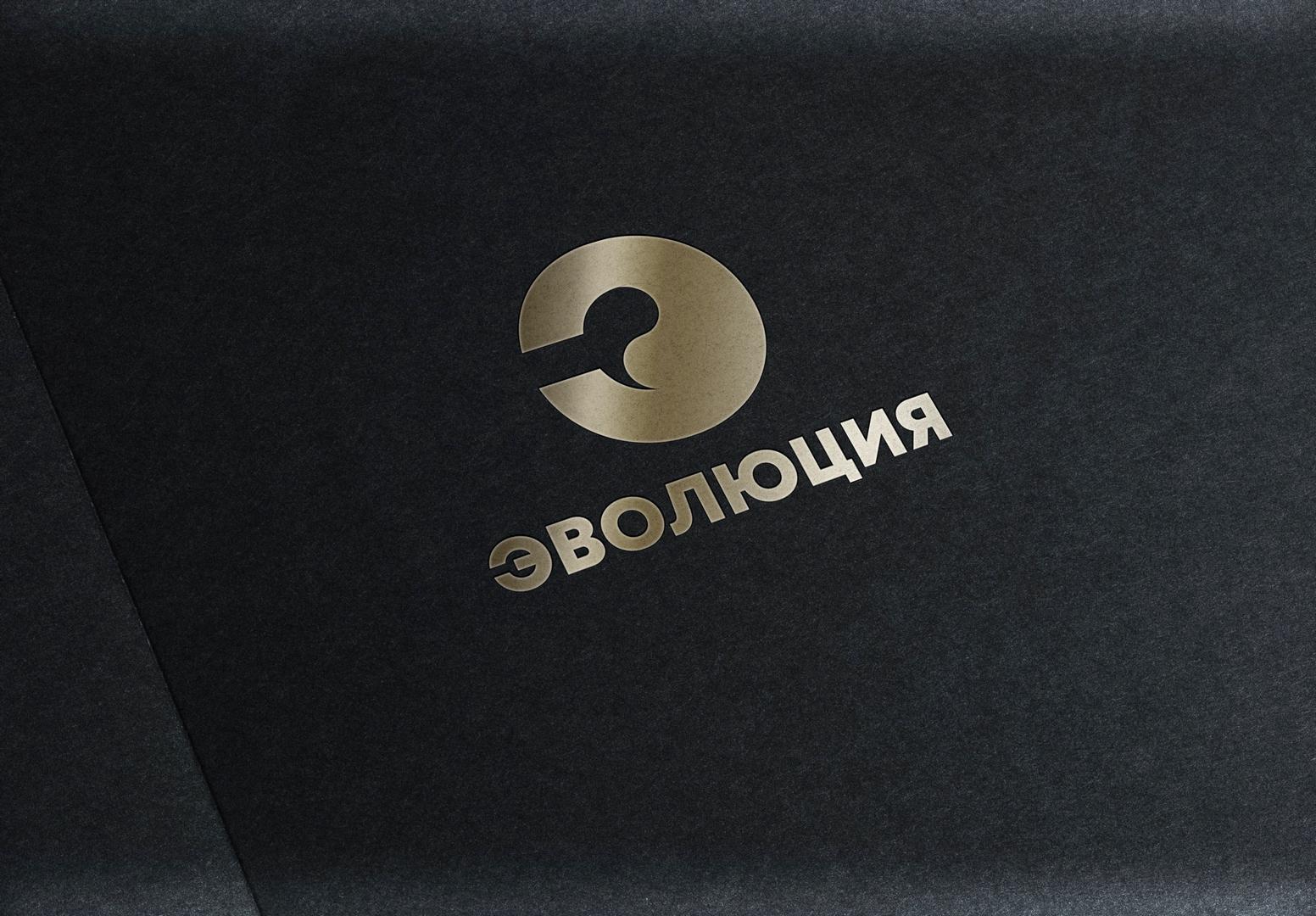 Разработать логотип для Онлайн-школы и сообщества фото f_3845bc61c6d6bc1d.jpg