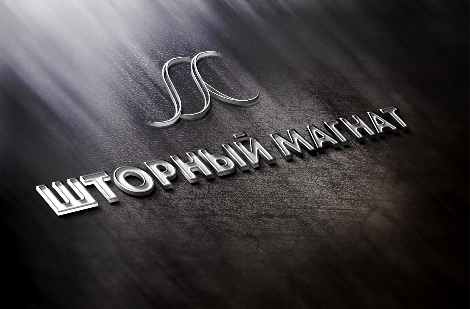 Логотип и фирменный стиль для магазина тканей. фото f_4015cdc0cfa54362.jpg