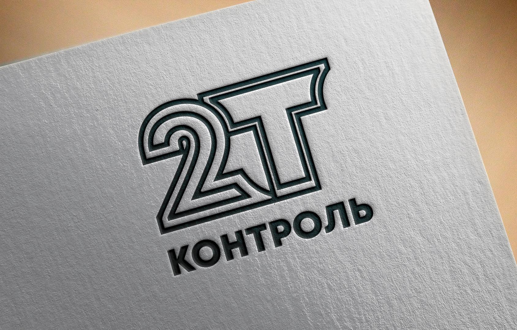 Разработать логотип фото f_4225e22bbe77b841.jpg