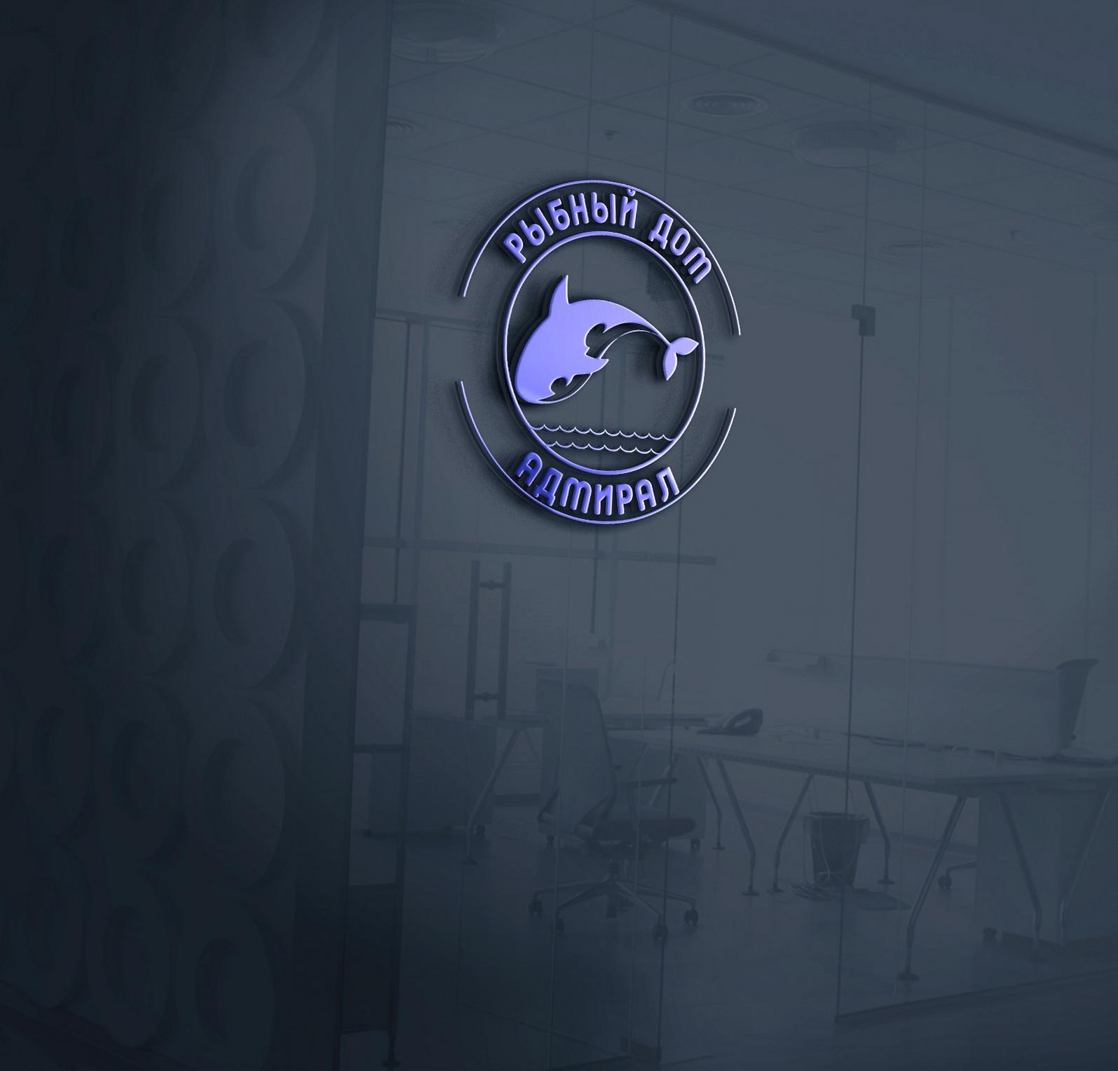 Разработка фирменного стиля для рыбного магазина фото f_4235a08400b8418a.jpg