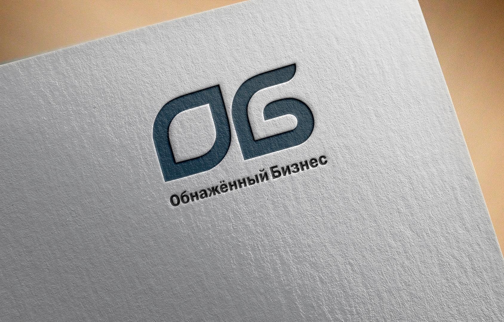 """Логотип для продюсерского центра """"Обнажённый бизнес"""" фото f_4945b9e063732dbe.jpg"""