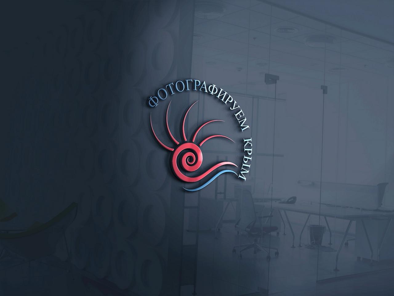ЛОГОТИП + фирменный стиль фотоконкурса ФОТОГРАФИРУЕМ КРЫМ фото f_5835c0e6526e4bc0.jpg